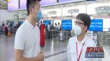 三亚凤凰国际机场防控防疫准备妥当 返程流秩序平稳