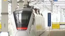 海南环岛高铁 海口市郊列车部分列车恢复开行