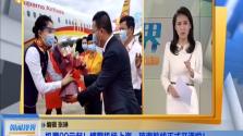机票99元起!博鳌机场上海—琼海航线正式开通啦!