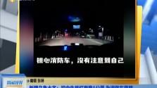 新疆乌鲁木齐:初中生举灯奔跑1公里 为消防车带路