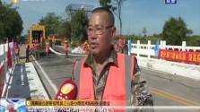海南开展2020年国省干线公路水毁塌方应急抢险演练