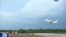 博鳌机场开通北上广定期航线 助力海南自贸港医疗旅游发展