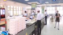 海南:禁塑管理平台上线 已有35家企业注册备案