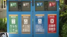 海口:智能垃圾桶+志愿者 助推垃圾分类