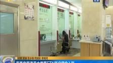 海南自贸港最大单笔FTN账户资金入账