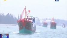海南:推动渔业转型升级 9月有望实现休闲渔业首航