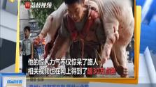 贵州:日背万斤担 撑起一个家