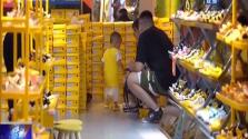 海南抽查童鞋装玩具 约5成不合格
