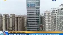 海口区域性国际通信业务出入口局获批 文昌至香港海底光缆项目有序推进