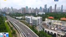 海南潮 《2020海南自由贸易港投资指南》——如何满足投资者的信息需求?