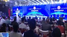 第15届亚洲品牌盛典在海口举行 海南品牌100强榜单发布