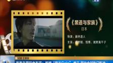 """海南岛国际电影节:新增""""星光Gala""""单元 展映全球热门影片"""