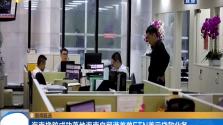 海南橡胶成功落地海南自贸港首单FTN美元贷款业务