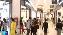 海南:进入免税店及大型商超需佩戴口罩
