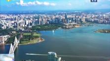 海南国际知识产权交易中心挂牌总金额约31亿元