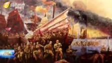 海南5幅美术作品入藏中国共产党历史展览馆