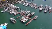 """扬帆自贸港:11天内3艘""""零关税""""游艇在三亚密集进口"""