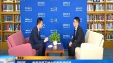 海南潮 双循环——世界变局下的中国新发展格局
