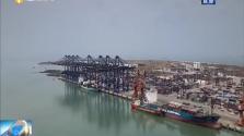 海南自由贸易港航运金融论坛在洋浦举行
