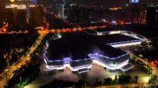 空中视角领略海南国际会展中心璀璨夜景