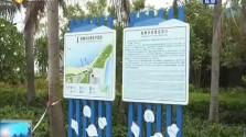东方:推进外语标识标牌建设 营造国际化语言环境