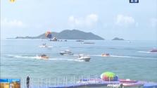 """三亚再添""""旅游+体育""""新项目 西部天涯·海洋运动俱乐部运营纳客"""