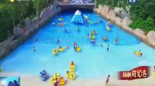 """海南""""十四五""""将建15个旅游文化体育省级标志性工程"""