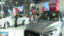 2021年海南国际汽车博览会今日开幕 新款车型云集 优惠力度空前