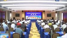 全省农村土地制度改革试点工作现场会召开 传达沈晓明指示 李军出席并讲话