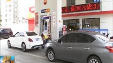海南48座加油站被關停 涉嫌違法銷售成品油