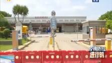 海口美兰机场国际及地区货运航线正式恢复
