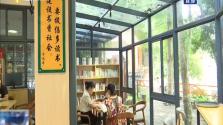 省总工会:建设各级职工书屋1000多家 引导职工群众善读书 读好书