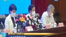 疫情防控进行时 海口:初步判断两名确诊病例没有关联