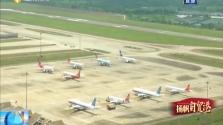 美兰国际机场二期扩建项目新搭台土建工程顺利通过竣工验收
