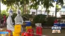 海口市云龙镇持续开展核酸检测 医务人员志愿者坚守岗位