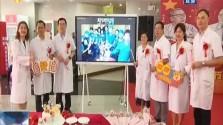 """中国医师节:""""医""""路有你 为爱前行"""