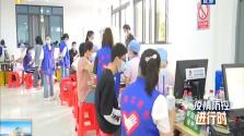 海南組建507支海南自貿港新時代青年突擊隊 累計招募隊員超1.42萬人