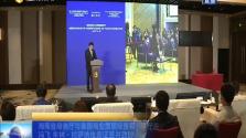 海南省商務廳與泰國商業部國際貿易促進廳簽訂貿易合作諒解備忘錄 馮飛 朱林·拉薩納維席證簽并致辭