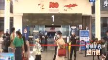 今起进入海口美兰机场航站楼须持48小时内有效核酸阴性证明