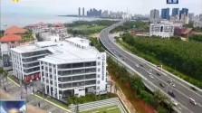 2022年海南省重点(重大)项目申报启动 11个重点产业园内的产业项目优先纳入投资计划