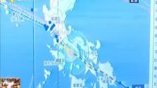 """台风""""康森""""将于明天白天进入南海海域 海南岛将有强风雨天气"""
