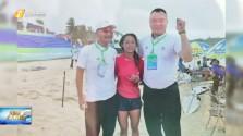 祝贺!海南选手黄莹莹 邱灼冲浪夺冠 海南队已获3枚全运会金牌