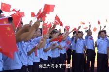 《我和我的祖国》——海口边检总站轮训大队