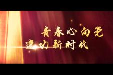 《我和我的祖国》——海南省地震局