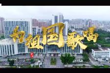 《为祖国歌唱》——海南省人民医院