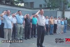 《不忘初心》——海南省商务厅
