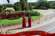 《我和我的祖国》——海南省住建厅