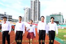 《我爱你祖国》——海南省旅文厅体育学院