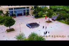 《我和我的祖国》——海南省第一中级人民法院
