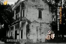 我和祖国共成长 海南师范大学:铸就希望